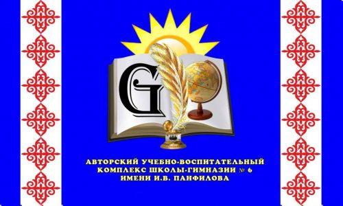 Информация о гимназии